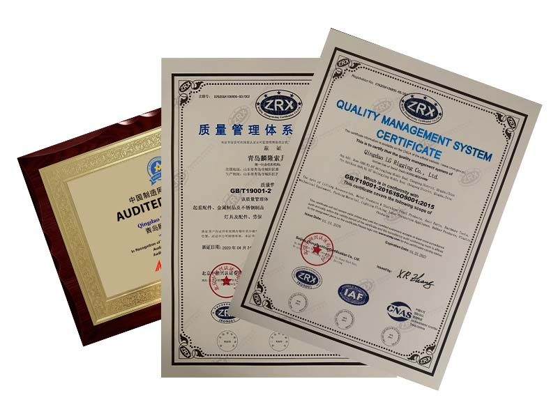 certificates of china lg supply