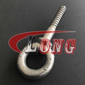 G275 Screw Eye Bolts