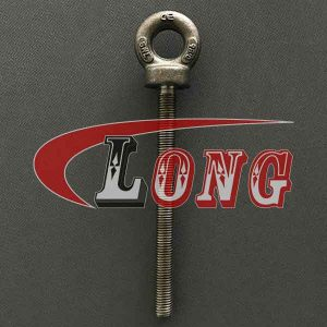 Long Shank Metric Collared Eye bolt BS4278 Table-1,aka BS4278 table-1 eyebolts long shank,conform to BS4278 table-1,been forged,China manufacturer