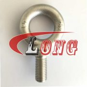 Stainless Steel Drop Forged Shoulder Eye Bolt With Collar China manufacturer